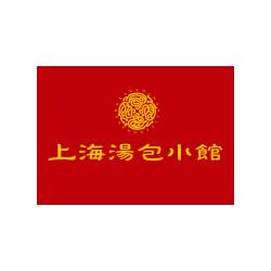 上海湯包小館のロゴ画像