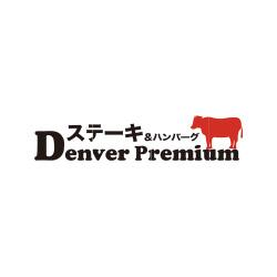 デンバープレミアムのロゴ画像