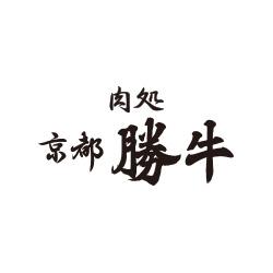 肉処 京都勝牛のロゴ画像