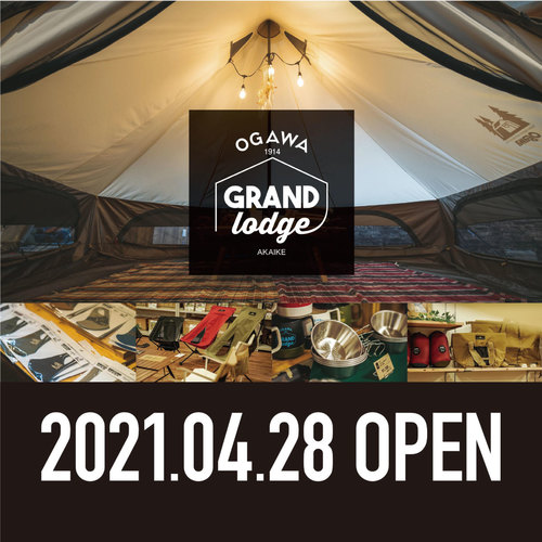 ogawa GRAND lodge画像
