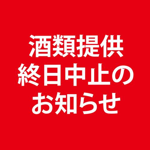 コロナ プライム ツリー グルメガイド プライムツリー赤池 愛知県 赤池のショッピングモール