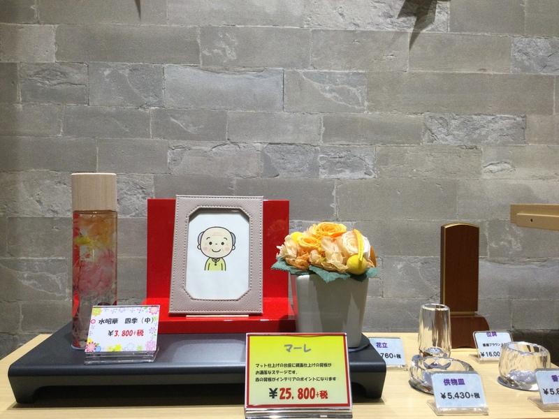 仏壇・仏具の展示
