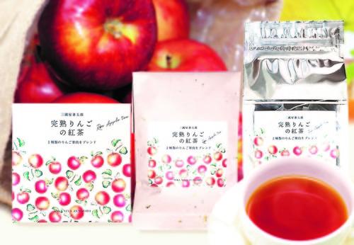 完熟りんごの紅茶