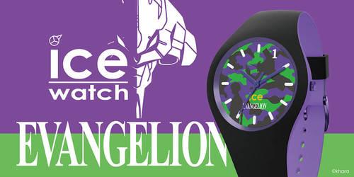 EVANGELION × ICE-WATCH 1