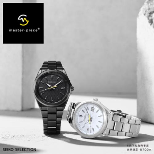 大人気ブランド「master-piece」コラボ商品、SEIKO SELECTION好評販売中!