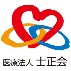 赤池エンゼル皮ふ科のロゴ画像