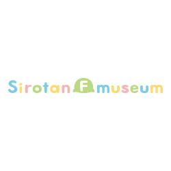 しろたんフレンズミュージアムのロゴ画像