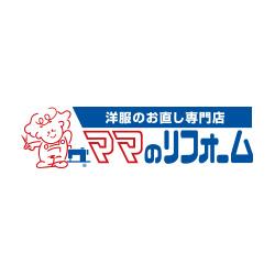 ママのリフォームのロゴ画像