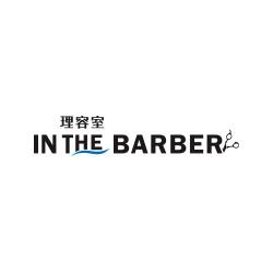 理容室 イン ザ バーバーのロゴ画像